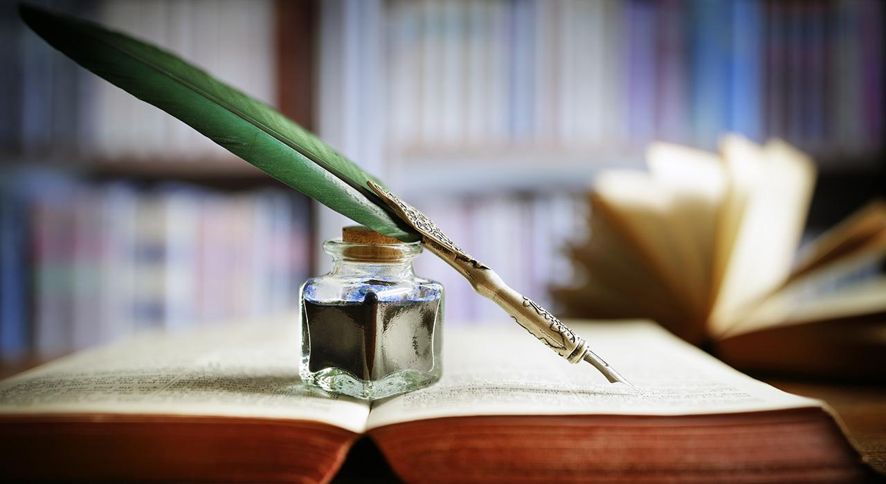 Diplomado en Enseñanza de la Edad Media para Docentes de Secundaria