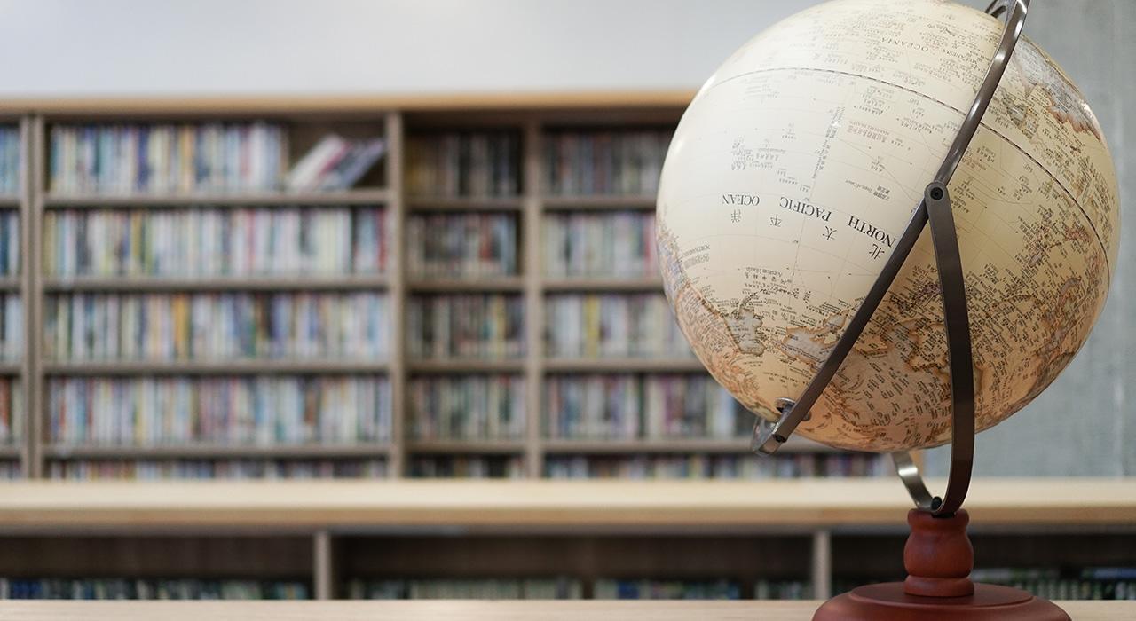 Posgrado en Enseñanza de la Edad Moderna y Contemporánea para Docentes de Secundaria