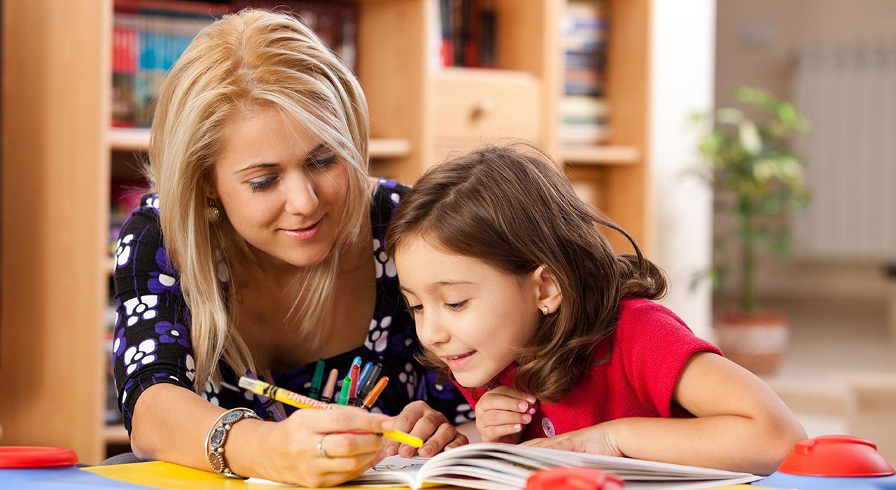 Postgrado en Didáctica de la Lengua en Educación Infantil y Primaria