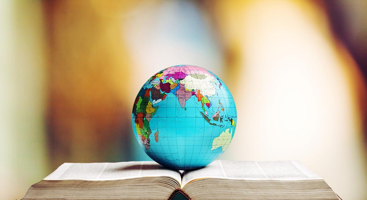 Maestría en Didáctica de la Historia y la Geografía en Primaria