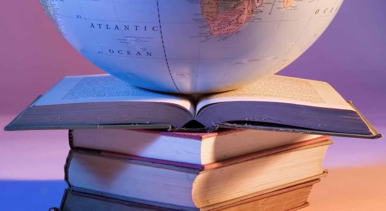 Programa en Nuevas Tecnologías en Geografía e Historia en Educación Primaria