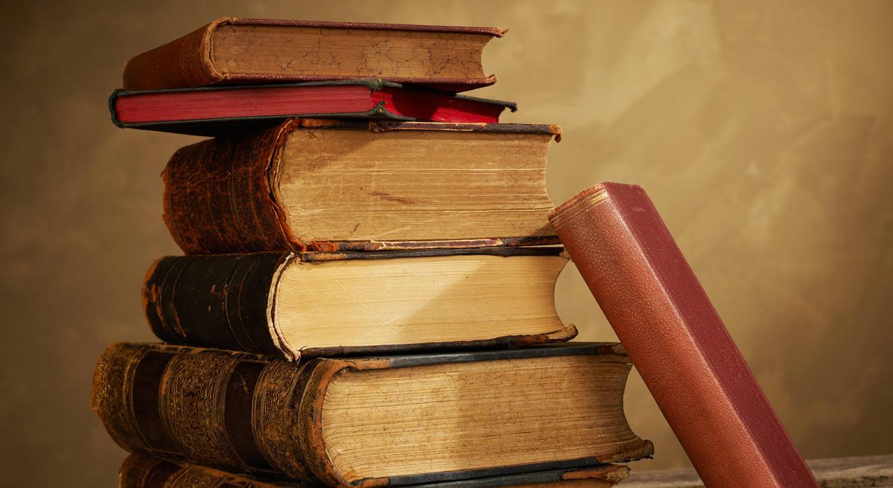 Formación en Planificación de Visitas Educativas en Geografía e Historia en Educación Primaria