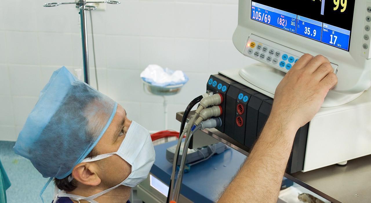 Diplomado en Anestesia y Unidades de Recuperación Post-Anestésica (U.r.p.a)