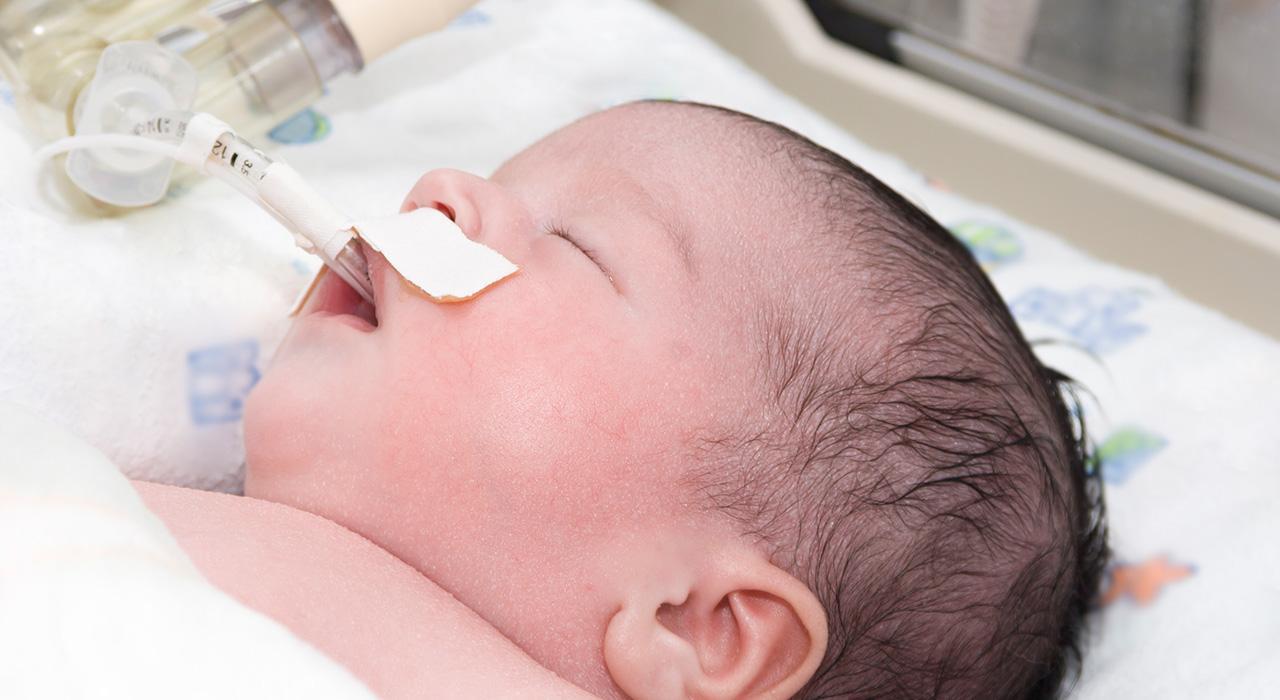Programa en Cuidados en Neumología Neonatal para Enfermería