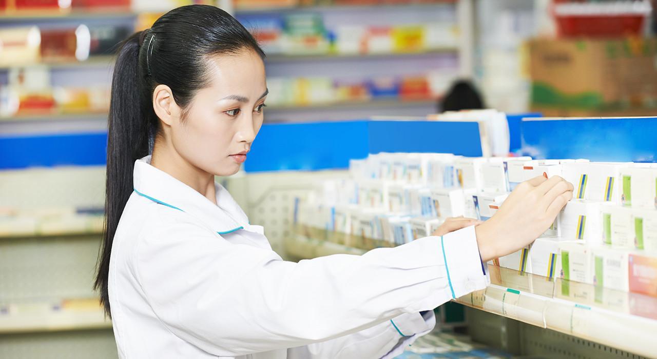 Formación en Servicios Profesionales Farmacéuticos Orientados a Evaluar los Resultados en Salud