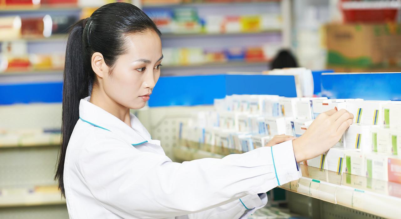 Formación en Servicios Profesionales Farmacéuticos Orientados a Mejorar el Uso de los Medicamentos