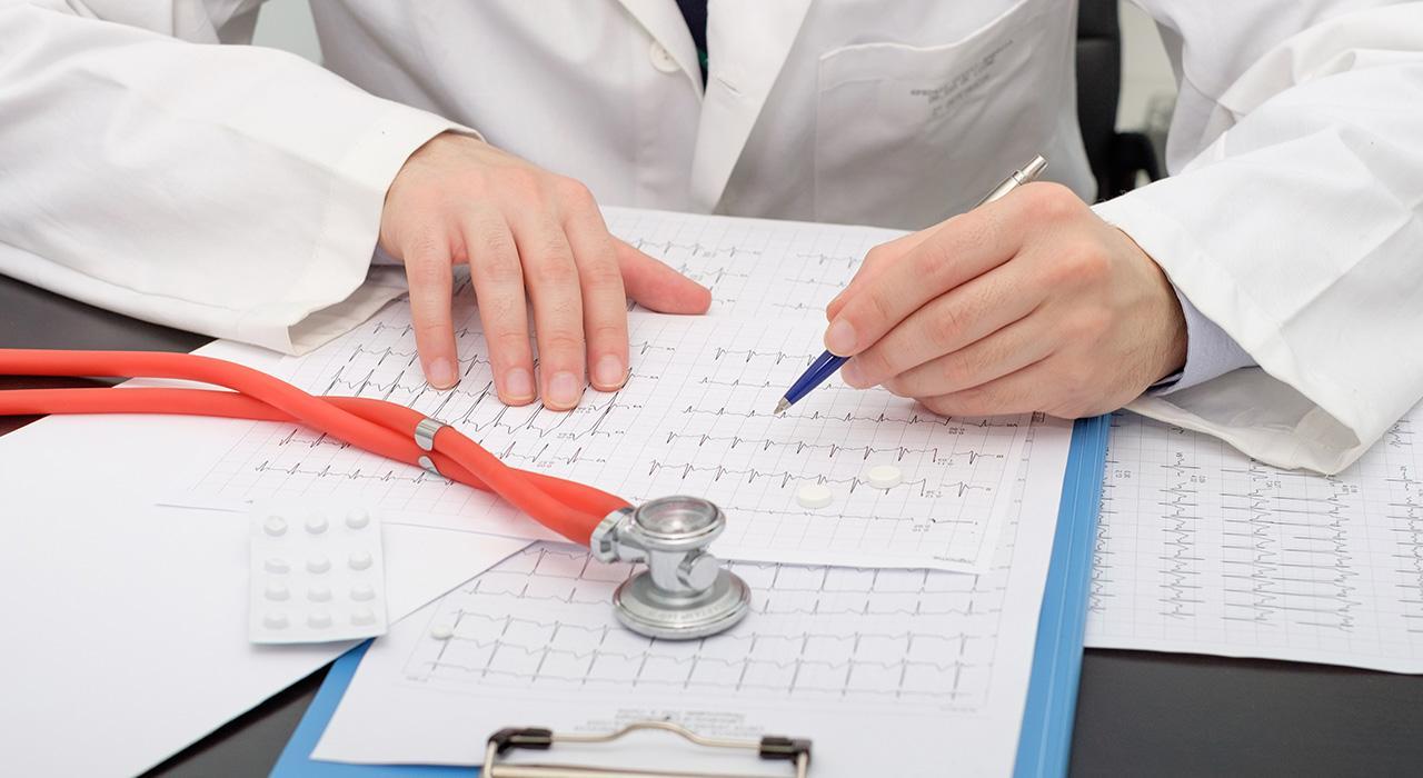 Especialización en Diagnóstico y Tratamiento del Paciente Crítico Cardiovascular
