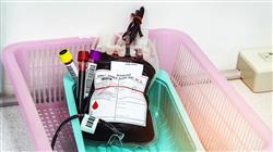 formacion estrategias ahorro sangre ambito preoperatorio