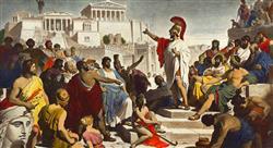 formacion enseñanza de política y sociedad en la cultura clásica en filosofía