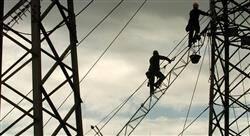 especializacion gestión eficiente de recursos y operación del mercado eléctrico
