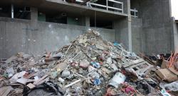 diplomado gestión de residuos sólidos urbanos